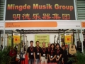 shanghaimusicfairgroup