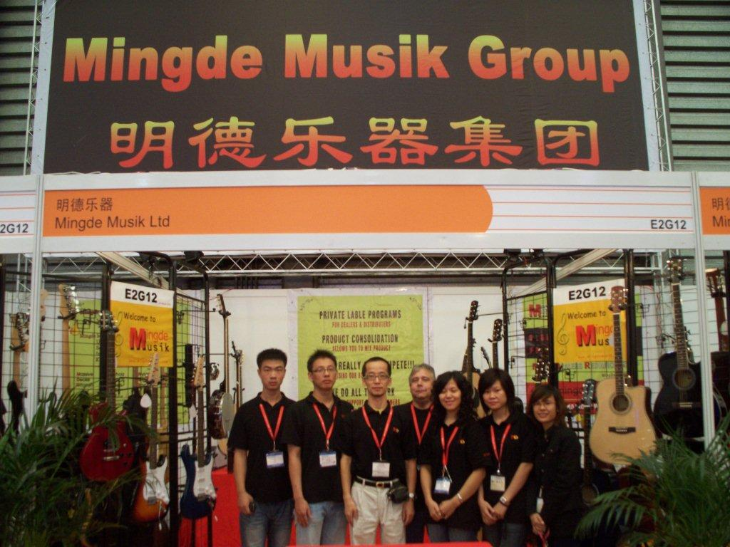Shanghai Music Fair Group