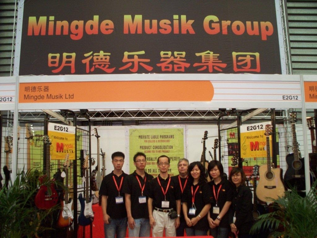 shanghaimusicfairgroup